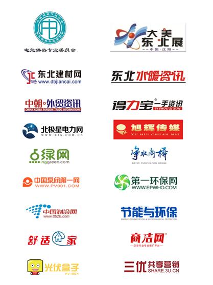 2020中国(沈阳)清洁能源环保博览会