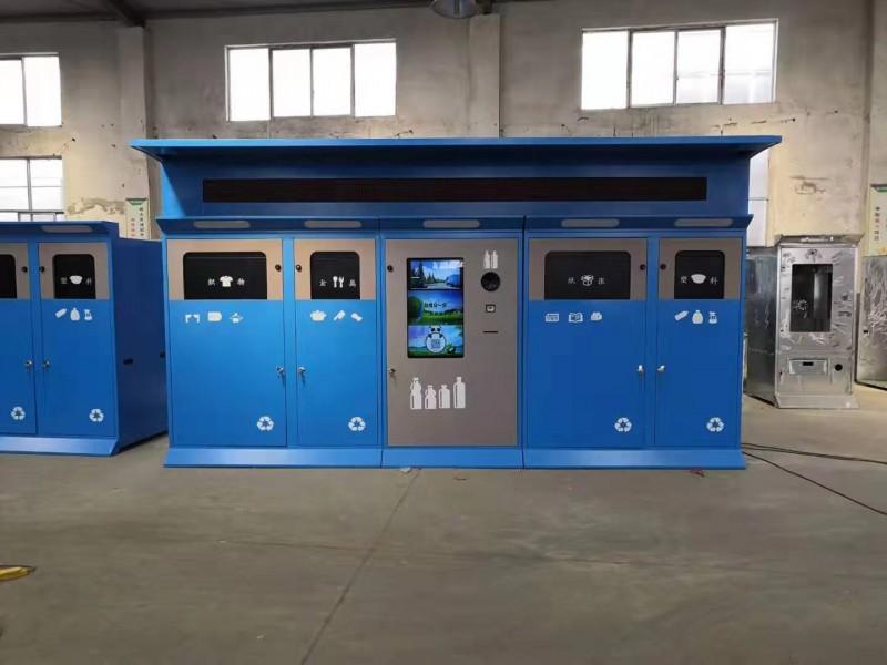 移动垃圾屋 智能电动感应环保垃圾房 除臭防腐不锈钢