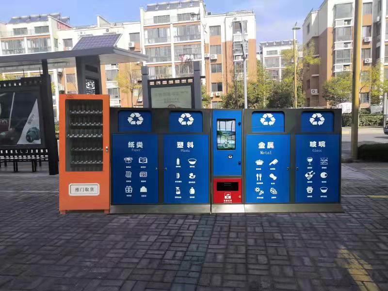 太阳能智能分类垃圾亭垃圾回收站户外小区垃圾分类站厂家制作